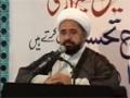 مجلس ترحیم - Shaheed Amin Hussain Shirazi - Islamabad - Urdu