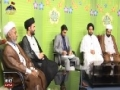 EID UL FITR & MOON SIGHTING - Majlis e Ulama Shia Europe - 11/08/13 - Part 1 - Urdu