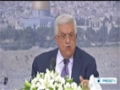 [15 August 2013] Palestinians remain concerned about PA-israel talks - English