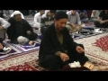 Part3 - Dua Kumail By Molana Syed Jan Ali Kazmi Hong kong   2013 - Urdu