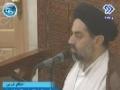 احکام شرعی Ehkam e Sharae - Urdu
