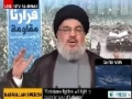 [ENGLISH][16Aug13] Anniversary of July 2006 War Speech - Syed Hasan Nasrallah