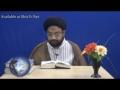 [22][Ramadhan 1434] Tafseer-e-Surah-e-Furqaan - Moulana Taqi Agha -  Urdu