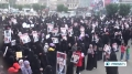[18 August 2013] Yemenis take to streets to condemn Egypt bloodshed - English