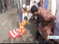 [19 August 2013] Pakistan largest politico-religious party slam Egypt carnage - English