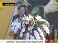 Celebration: Anniv. of the victory Victory إحتفال الذكرى السنوية للانتصار الالهي Arabic