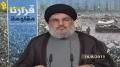 [16 August 2013] كيف يتم مكافحة التفجيرات الارهابية في لبنان Arabic