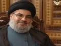 [14 August 2013] Sayed Nasrollah   لقاء السيد حسن نصر الله على قناة الميادين - Arabic