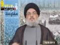 [16 August 2013] Sayed Nasrollah   فصل الخطاب - كلمة للتكفيريين في سوريا - Arabic