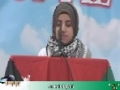 [AL-QUDS 2013][AQC] Detroit, MI USA - Poetry by a Sister - 2 August 2013 - English