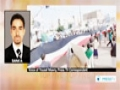 [20 August 2013] Yemenis protest in Sanaa to condemn the rising number of US drone attacks - English