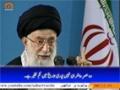 صحیفہ نور | Islami Baidari ki ye leher Qalbey Europe tuk ja pohanchay - Rehbar Khamenei - Farsi sub Urdu