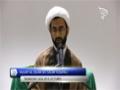 [11] Islam & Homosexuality | Sh. Salim Yusufali | Ramadan 1434 2013 - English
