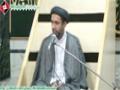 [06] اُنسیت با ثقلین - H.I. Syed Haider Naqvi - Ramazan 1434 - Karachi - Urdu