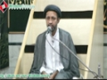 [08] اُنسیت با ثقلین - H.I. Syed Haider Naqvi - Ramazan 1434 - Karachi - Urdu