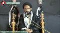 [16 August 2013] مجلس عزا انہدام جنت البقیع - H.I Sadiq Taqvi - Urdu