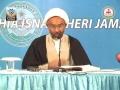 4 Ramazan 1434 - 3/3 - Seminar - Dua e Istaqbal e Mah e Ramazan - H.I. Shahid Raza Kashfi - Urdu