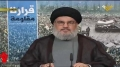 [16Aug13] Anniversary of July 2006 War Speech - Syed Hasan Nasrallah - Arabic sub English