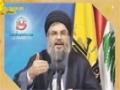 Islamic Resistance Support تعرّف على هيئة دعم المقاومة الاسلامية Arabic