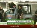 [Media Watch] Such News - Namaze Janaza Shuhada-e Bhakkar - Urdu