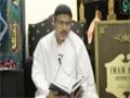 [2] - Tafseer Surah Qasas -  Ayatullah Kamal Emani -  Dr. Asad Naqvi - Urdu