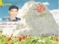Martyr Moussa Ahmad Taha (HD)   من وصية الشهيد موسى أحمد طه - Arabic