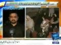[Media Watch] 24 Hours Ultimatum Form MWM Pak To Govt. Pakistan - Dawn News - Urdu