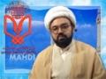 [Dars 1] Marifate imam Zamana (ATFS) - معرفت امام زمانہ - H.I Ali Asghar Saifi - Urdu