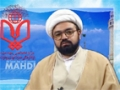 [Dars 3] Marifate imam Zamana (ATFS) - معرفت امام زمانہ - H.I Ali Asghar Saifi - Urdu