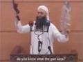 جھوٹ اور سچ - Alaseer lying about children gun - Arabic sub English
