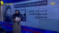 Concealed Imam Musa al-Sadr الإمام المغيّب السيد موسى الصدر | رجل استثنائي Arabic