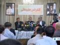 [1 Sept 2013] Alaeddin Boroujerdi Press Conference (P.4) - English