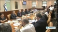 [1 Spet 2013] israelis call Obama decision to delay military action sign of weakness - English