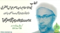 * Must Watch * [29 August 2013] Barsi Majlis - Mufti Jafar Hussain - H.I Raja Nasir Abbas - Urdu
