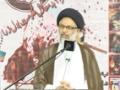 [1] Martyrdom Anniversary of Shaheed Allama Arif Hussain Al Hussaini - H.I Zulqadar Rizvi - London - Urdu