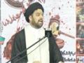 [2] Martyrdom Anniversary of Shaheed Allama Arif Hussain Al Hussaini - H.I Hasan Abbas Rizvi - London - Urdu