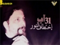 Imam Musa Sadr مسيرة حياة القائد المغيّب الإمام موسى الصدر - Arabic