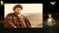 Abdul Mohsen Fadlallah السيد عبد المحسن فضل الله - العالم الفقيه Arabic