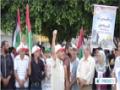 [5 Sept 2013] Gazans protest al-Aqsa mosque desecration - English
