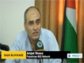 [5 Sept 2013] Activists slam israel for tightening blockade on Gaza Strip  - English