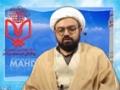 [Dars 9] Marifate imam Zamana (ATFS) - معرفت امام زمانہ - H.I Ali Asghar Saifi - Urdu