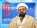 [Dars 10] Marifate imam Zamana (ATFS) - معرفت امام زمانہ - H.I Ali Asghar Saifi - Urdu