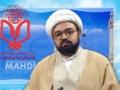 [Dars 11] Marifate imam Zamana (ATFS) - معرفت امام زمانہ - H.I Ali Asghar Saifi - Urdu