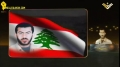 Khaleda beacons | Salah El Din Mohammad Ghandour الاستشهادي صلاح الدين محمد غندور Arabic