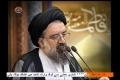 [06 Sept 2013] Tehran Friday Prayers آیت الله سید احمد خاتمی - Urdu