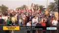 [06 Sept 2013] Opposition parties reject restrictions placed on political action in Bahrain - English