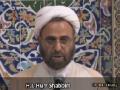 Friday Sermon (6 Sep 2013) - H.I. Ghulam Hurr Shabbiri - IEC Houston, TX - English