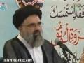 Shaam mein Gharbi, Arbi aur Ebri Mahaz Bamuqabila Islami Moqawamat - Ustad Syed Jawad Naqavi - Urdu
