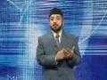 [33] Advance Financial Accounting – Mian Ahmad Farhan – English And Urdu