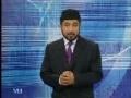 [35] Advance Financial Accounting – Mian Ahmad Farhan – English And Urdu